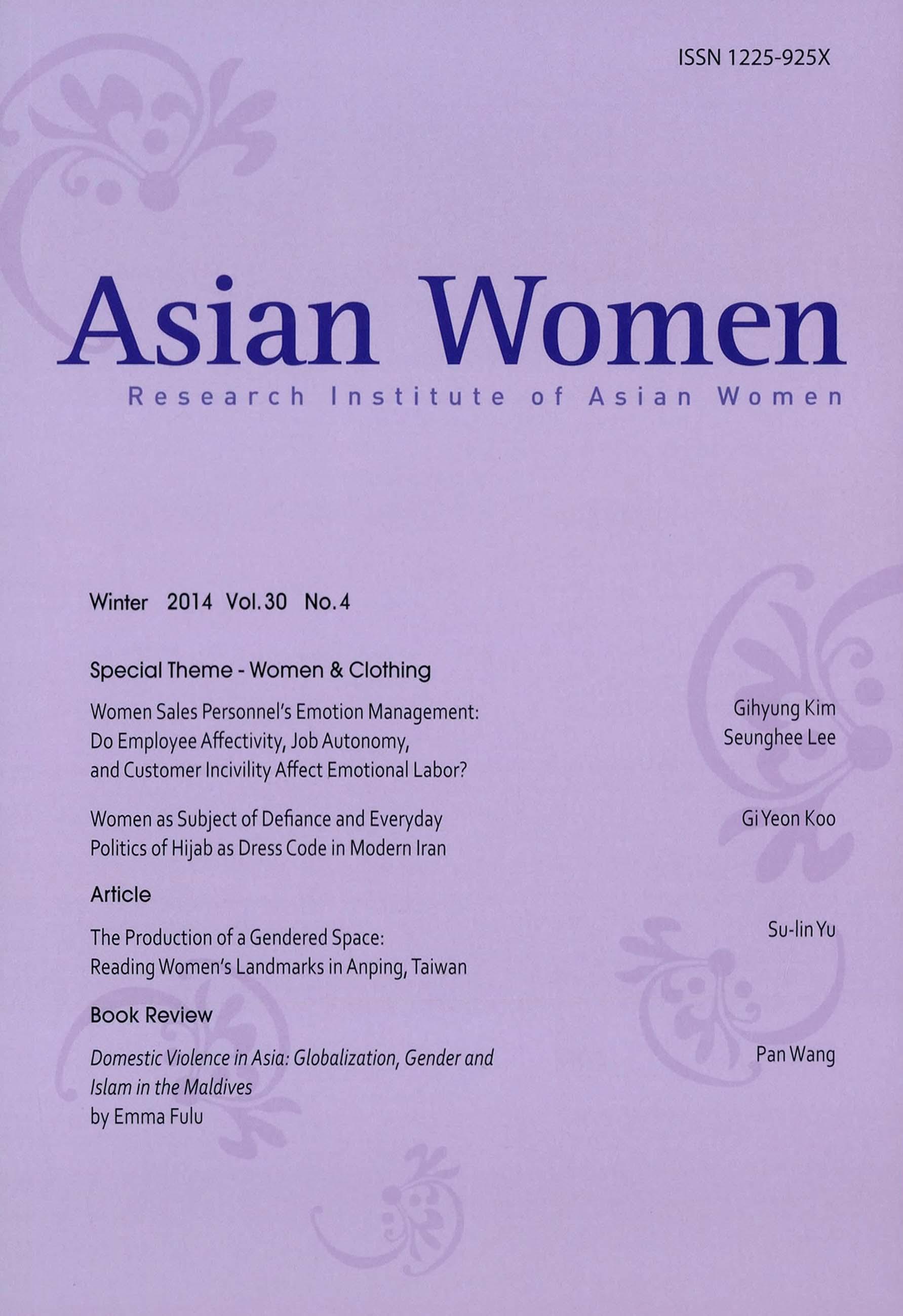 Asian Women Vol.30 No.4