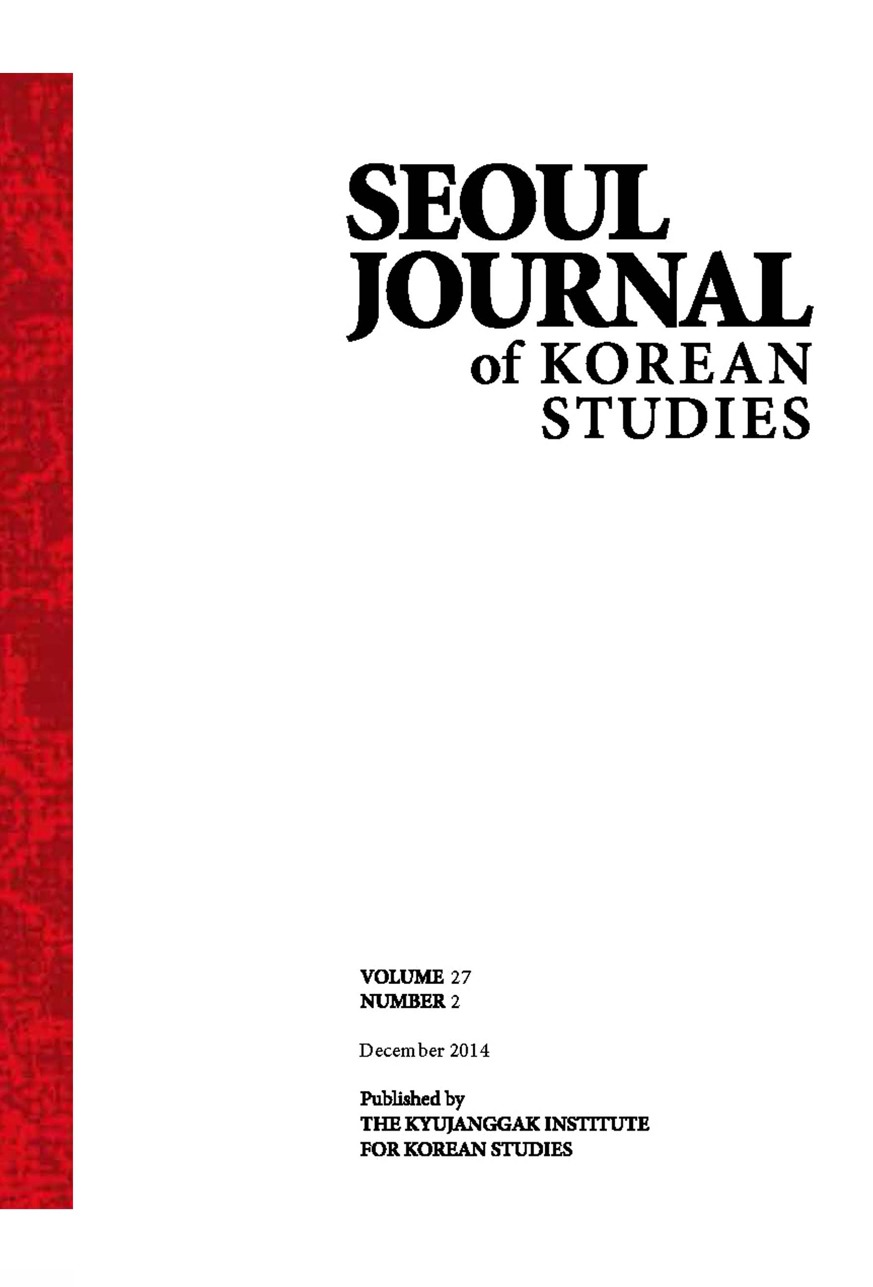 SEOUL JOURNAL OF KOREAN STUDIES Vol.27 No.2