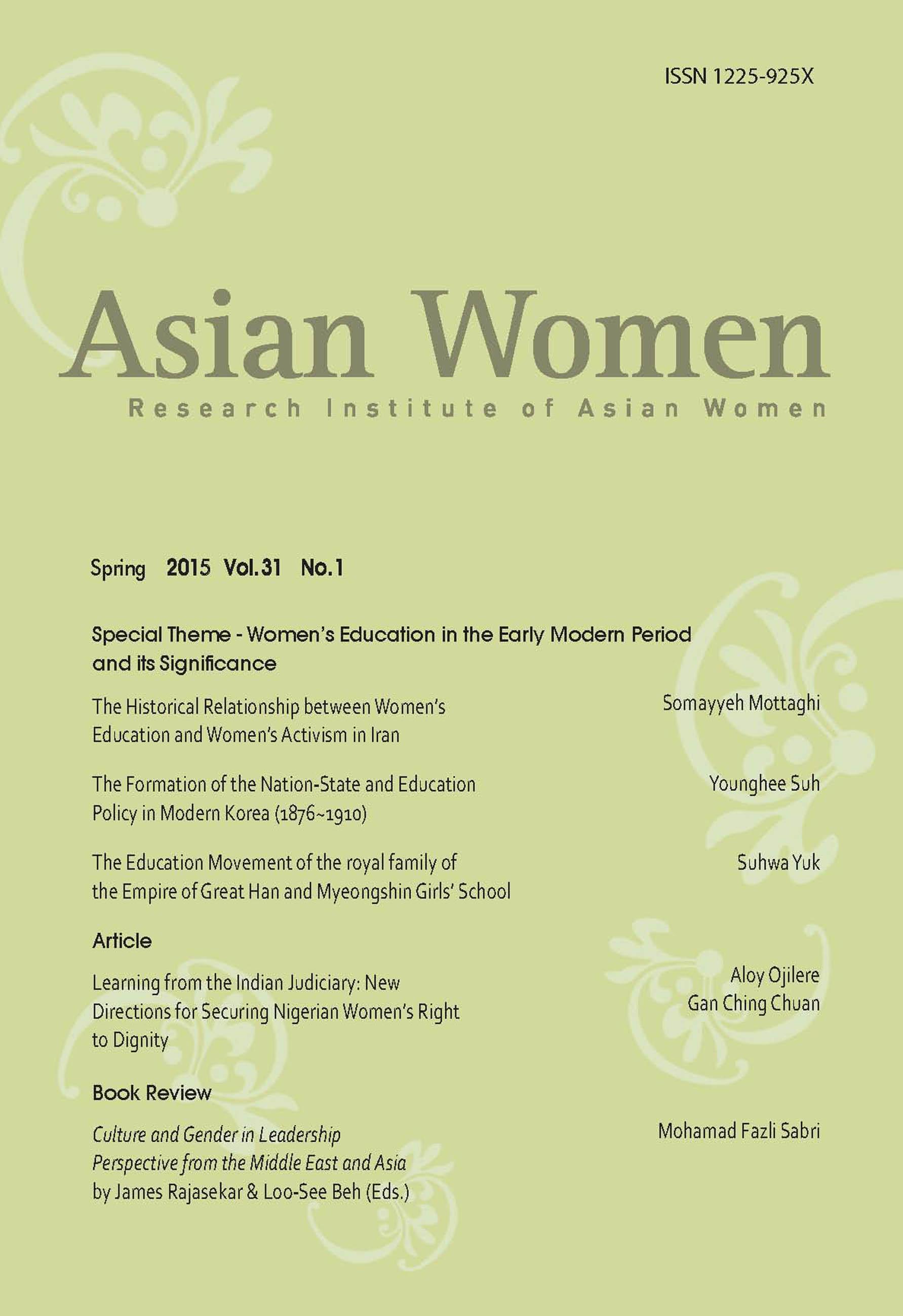 Asian Women Vol.31 No.1