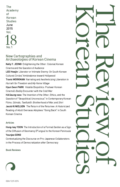 THE REVIEW OF KOREAN STUDIES Volume 18 Number 1
