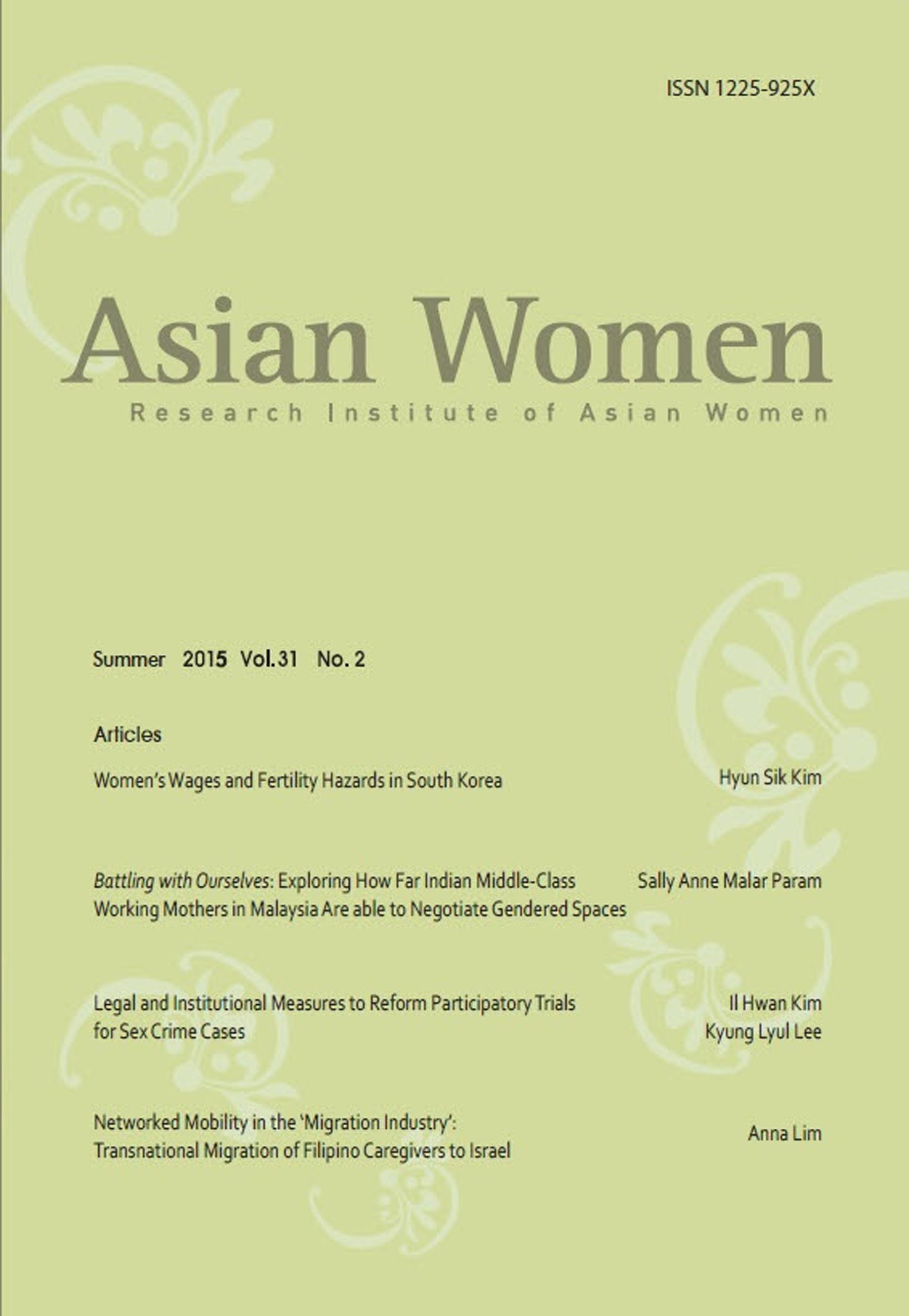 Asian Women Vol.31 No.2