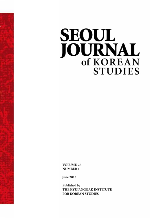 SEOUL JOURNAL OF KOREAN STUDIES Vol.28 No.1