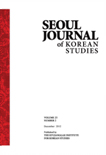 SEOUL JOURNAL OF KOREAN STUDIES Vol.25 No.2