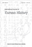 International Journal of Korean History Vol.18 No.1