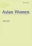 Asian Women Vol.29 No.2