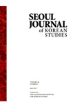 SEOUL JOURNAL OF KOREAN STUDIES Vol.26 No.1