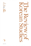 THE REVIEW OF KOREAN STUDIES Volume 16 Number 1