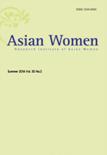 Asian Women Vol.30 No.2