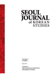 SEOUL JOURNAL OF KOREAN STUDIES Vol.27 No.1