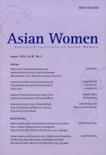 Asian Women Vol.30 No.3