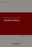 International Journal of Korean History Vol.19 No.2