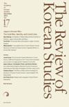 THE REVIEW OF KOREAN STUDIES Volume 17 Number 2