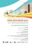 ICPE(ISPE)논문집