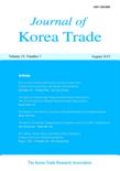 Journal of Korea Trade