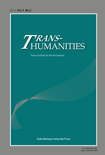 Trans-Humanities