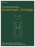 Korean Journal of Systematic Zoology Special Issue