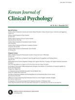 Korean Journal of Clinical Psychology