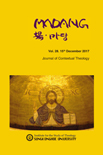 Madang: International Journal of Contextual Theology in East Asia