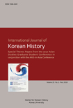 International Journal of Korean History