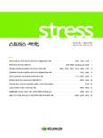 <span class='kwd_hilighting'>스트레스</span>硏究