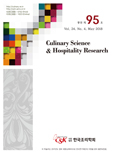 Culinary Science & Hospitality Research
