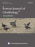 한국조류학회지