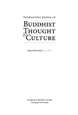 International Journal of Buddhist Thought and Culture