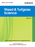 Weed&Turfgrass Science