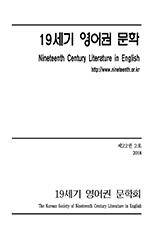 19세기 영어권 문학
