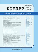 교육문화연구