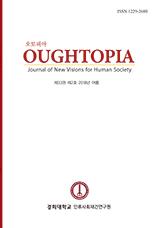 OUGHTOPIA