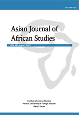 Asian Journal of African Studies