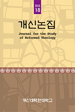 JOURNAL FOR THE SOCIETY OF REFORMED THEOLOGY