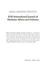 KMI International Journal of Maritime Affairs and Fisheries