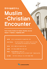 Muslim-Christian Encounter