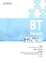 BT NEWS