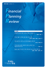 Financial Planning Review