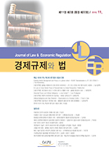 Journal of Law & Economic Ragulation
