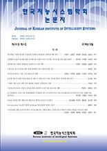 한국지능시스템학회 논문지
