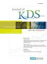 Journal of Korean Dental Science