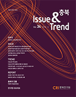 CHUNGBUK Issue & Trend