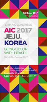 AIC 2017 Jeju