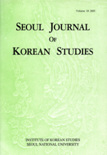 SEOUL JOURNAL OF KOREAN STUDIES Vol.18