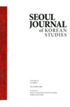 SEOUL JOURNAL OF KOREAN STUDIES Vol.19 No.1