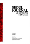 SEOUL JOURNAL OF KOREAN STUDIES Vol.20 No.1