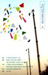독립영화 통권35호