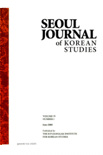 SEOUL JOURNAL OF KOREAN STUDIES Vol.21 No.1