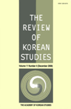 THE REVIEW OF KOREAN STUDIES Volume 11 Number 4 (December 2008)
