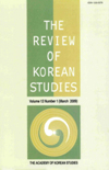 THE REVIEW OF KOREAN STUDIES Volume 12 Number 1 (March 2009)