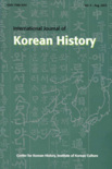 International Journal of Korean History Vol.4